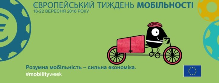 European Mobility Week 2016