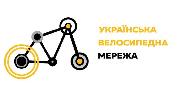Ukrainian Cycling Network