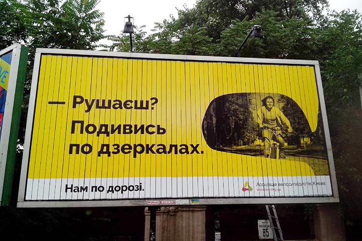 soc.reklama-bezpeka1